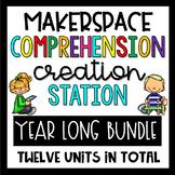 Makerspace STEM Reading Listening Comprehension YEAR LONG BUNDLE