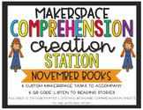 Makerspace STEM Reading Comprehension Creation Station {November}