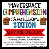 Makerspace STEM Reading Comprehension Creation Station {September Books}