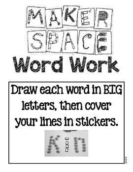 Makerspace  Word Work Activities
