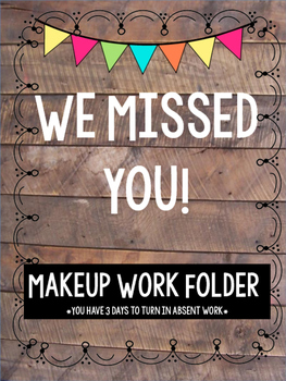 Makeup Work Folder Cover: Shiplap Design