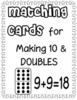 Making 10, Doubles MATCHING CARDS activity