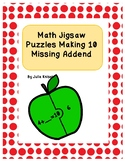Making 10 Missing Addend Puzzles