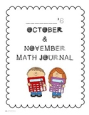 Making 5 and Patterns Math Journal