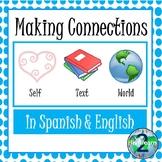 Bilingual Making Connections (Spanish & English)