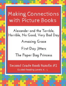 Making Connections with Picture Books (Second Grade Book Bundle #2) CCSS