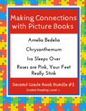 Making Connections with Picture Books (Second Grade Book Bundle #3) CCSS