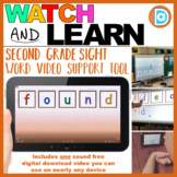 Making Fry Words   Sight Word Builder   2nd Grade   Found