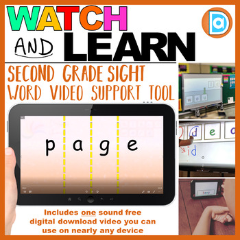 Making Fry Words | Sight Word Builder | 2nd Grade | Page