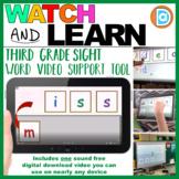 Making Fry Words   Sight Word Builder   3rd Grade   Miss