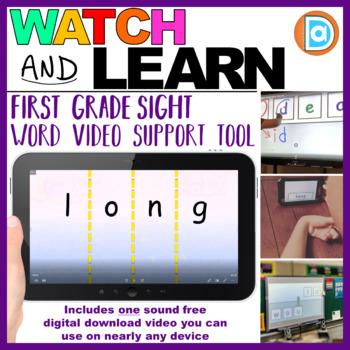 First Grade Sight Word Tool for General and Special Education | Long