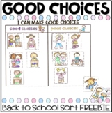 Making Good Choices - Back to School Activity **FREEBIE**