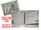 Making Inferences - Paper Bag Booklet