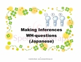 Making Inferences: WH-questions (Japanese)