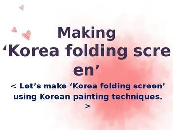 Making Korea folding screen