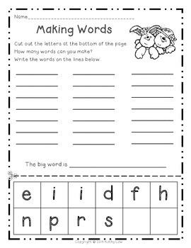 Making MAY Words