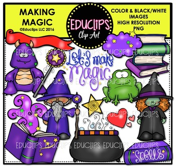 Making Magic Clip Art Bundle  {Educlips Clipart}