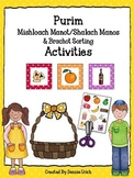 Purim Mishloach Manot Plus Bracha Sorting Activities
