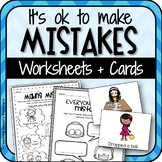 Coping with Making Mistakes Worksheets (Special Education