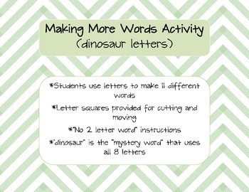 Making More Words Activity- dinosaur letters