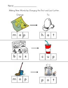 Making New Words by Changing Letters Bundle