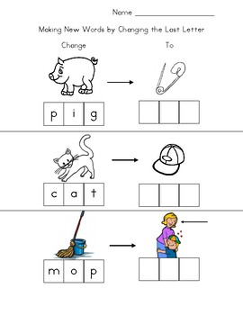 Making New Words by Changing the Last Letter