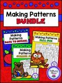 Making Patterns {Bundle}