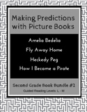 Making Predictions with Picture Books (Second Grade Book Bundle #2) CCSS