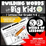 Making Words - 36 Weekly Lessons (Grades 4-6)
