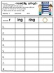 CVC Activities and Glued Sound Word Family BUNDLE for ELL & all Learners