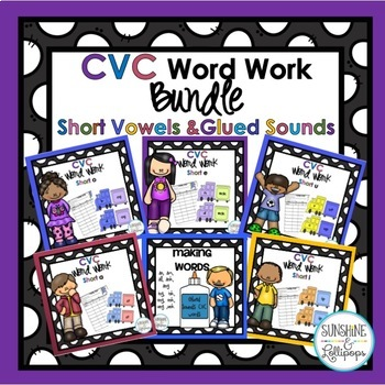 CVC Activities and Glued Sound Word Family BUNDLE