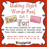 Sight Word Fun - Set 1