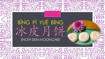Making Snow Skin Mooncake PPT