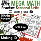 Christmas Math Activities | Making Ten to Add 1.OA.6a | Fi