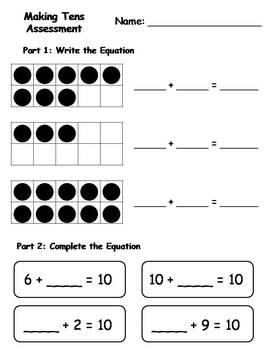 Making Tens Assessment {FREEBIE}