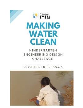 Making Water Clean: Kindergarten Engineering Activity