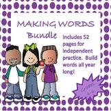 Making Words:  A Year Long Word Work Bundle