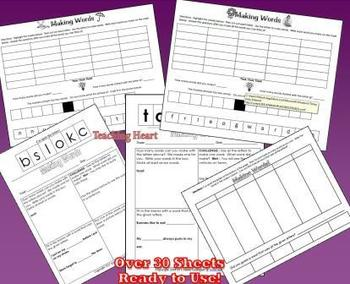Making Words Activity Sheets For Center Time or Group Work