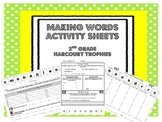 Making Words Activity Sheets PACK - 2nd Grade