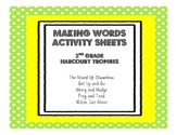 Making Words Activity Sheets for 2nd Grade