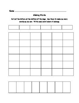 Making Words Blank Recording Sheet