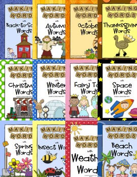 Making Words Bundle  {50+ Word-Building Phonics Lessons}
