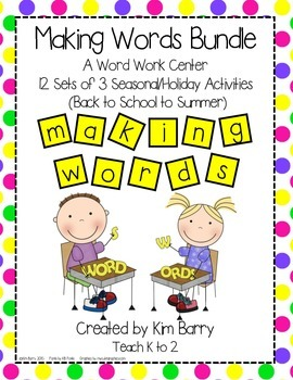 Making Words Bundle - Seasonal/Holiday Set of 12