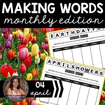 Making Words CENTER - April