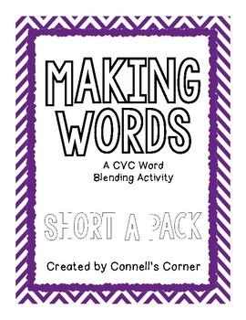 Making Words CVC Short A Pack