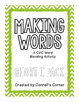 Making Words CVC Short I Pack