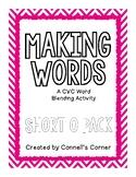 Making Words CVC Short O Pack