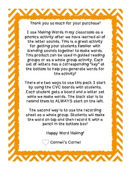 Making Words CVC Short U Pack