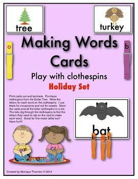 Making Words Cards (Playing with Clothespins) Holiday Set