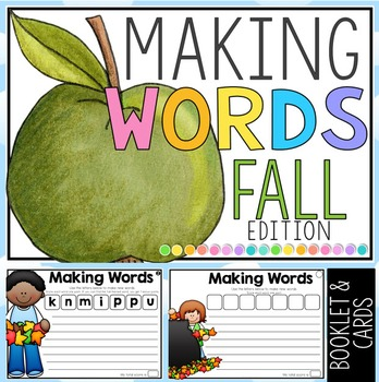 Making Words Cards and Booklet Fall Edition